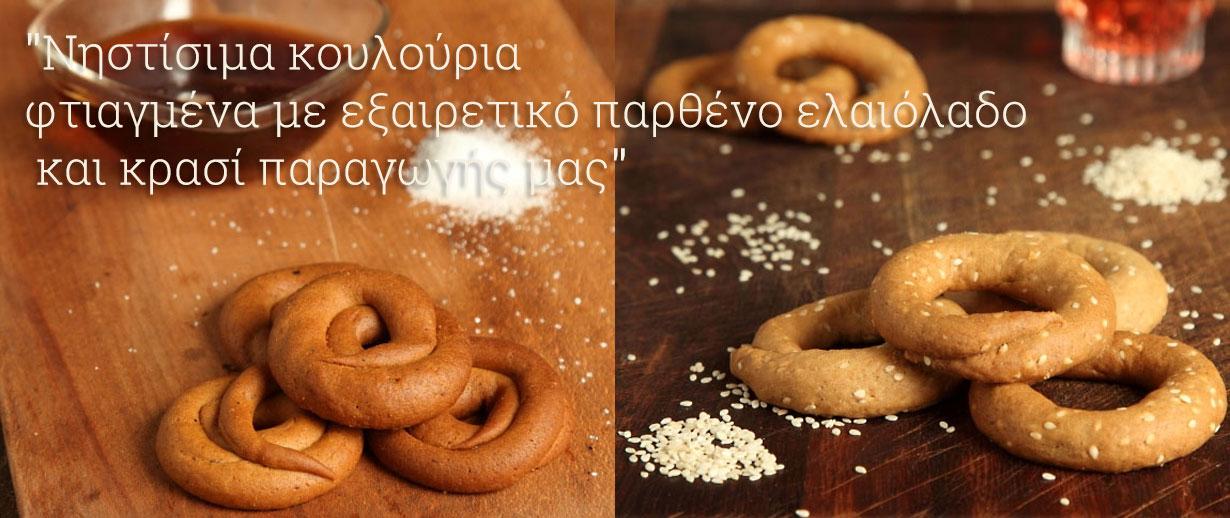 daremas-slideshow